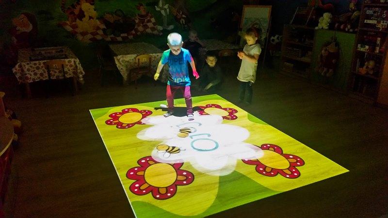 Tylko U Nas Interaktywny Magiczny Dywan Przedszkole